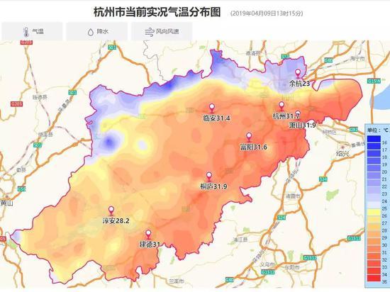 图自杭州天气网