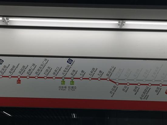 杭州地铁1号线线路图。 张煜欢 摄