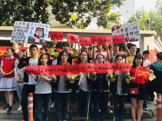 昨天杭州中考语文考试结束 作文题是这三句话