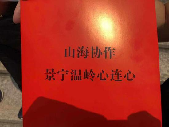 """海有难山来援 """"利奇马""""见证浙江两县市33年手足情深 李肃人 摄"""
