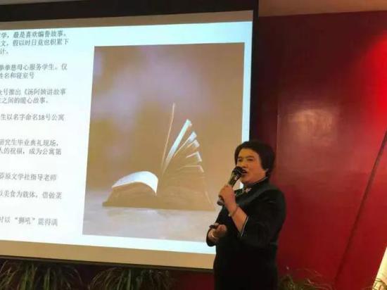 有梦想谁都了不起 杭州宿管阿姨被高校邀请开写作课