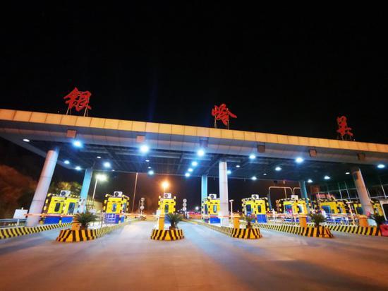 浙江省界站正式下线 全国高速并网运行