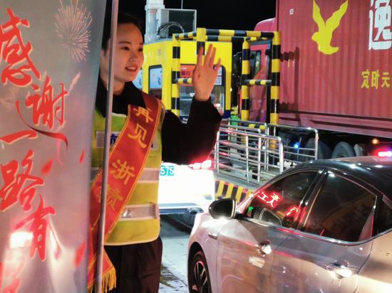 再见,浙赣省界站