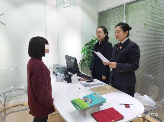 检察官对小月宣告不起诉决定