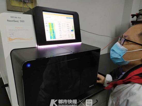 设置基因检测分析参数