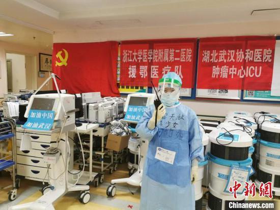 武汉协和肿瘤中心ICU清零休舱。 浙大二院供图