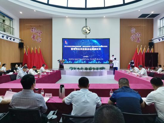 浙江省首个基层应急管理科技服务站落户湖州南浔