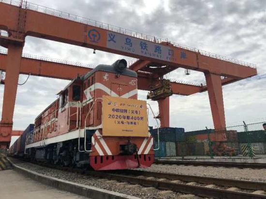 义乌中欧班列开行数破400列 发送量同比增长211.1%