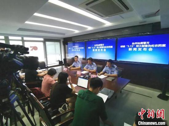 浙前高校老师打造制假科技王国