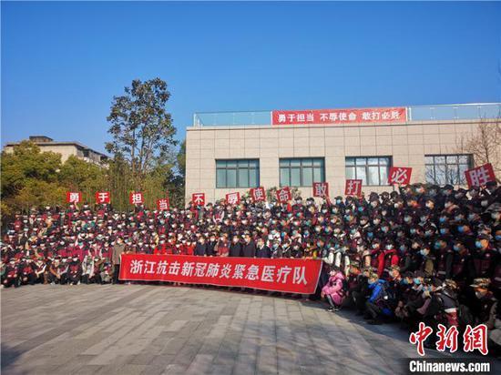浙江支援湖北医疗队出征前。 张煜欢 摄