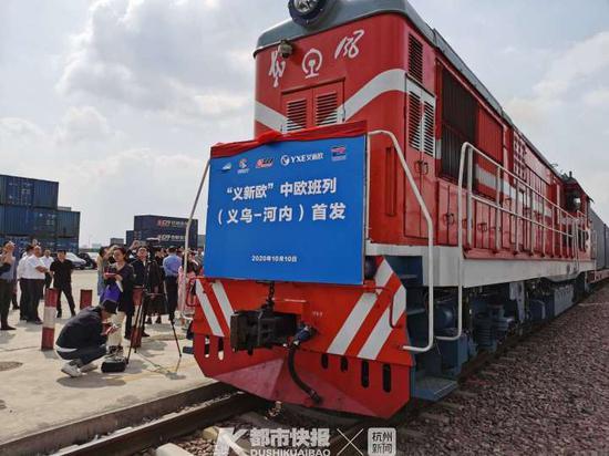 """""""义新欧""""中欧班列第13条线路(义乌-河内)完成首发"""