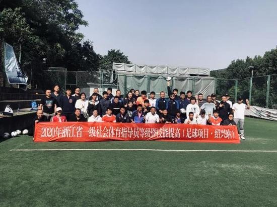 浙江省首个足球项目在绍兴开班
