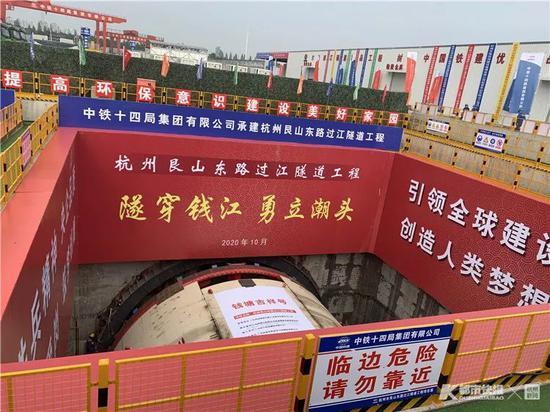 杭州钱塘江底最大直径隧道开工 建成驾车4分钟过江