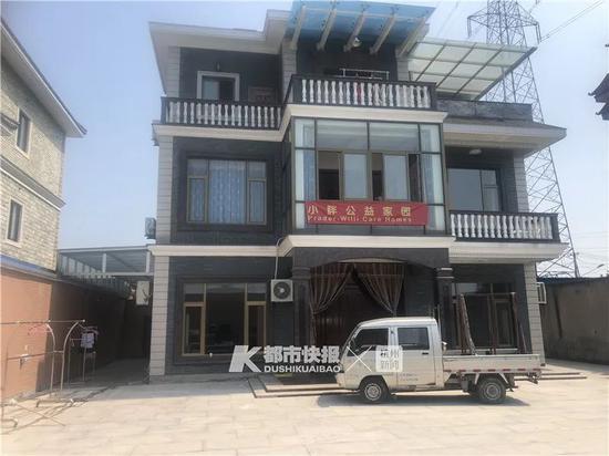 杭州这个地方住着一群重度残疾的孩子 寻求热心人帮助