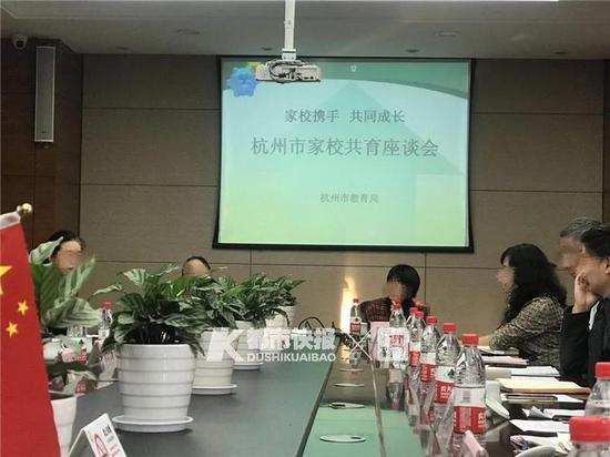 杭1城区宣布管好班级微信群 老师不要求家长批改作业