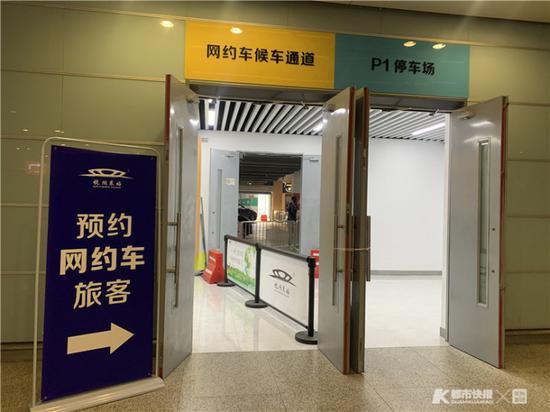 杭州东站网约车服务区2.0版启用 旅客出行体验大提升