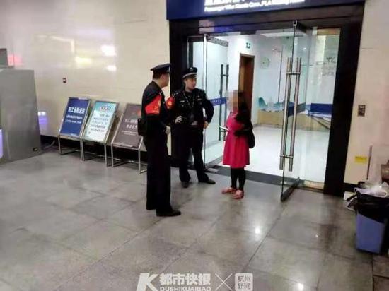 杭州17岁女孩独自离校见网友 铁路警方及时助力寻回