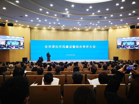 杭州新春开年第一会举行 发布了2020年度十大热词