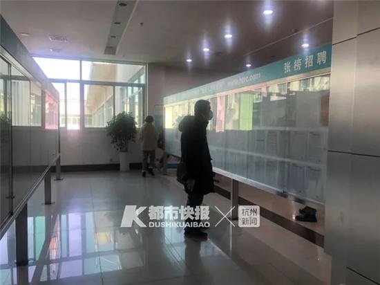 一年之计在于春 杭州招聘高峰期将到来这类职业缺口大