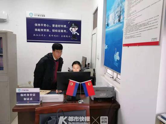 台州公安:发出老年人数码顺风车 开专属服务暖心窗口
