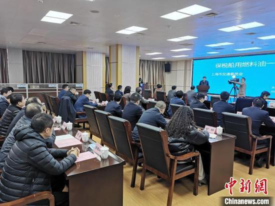 浙沪两地签订一体化供油协议 共建长三角海上合作示范