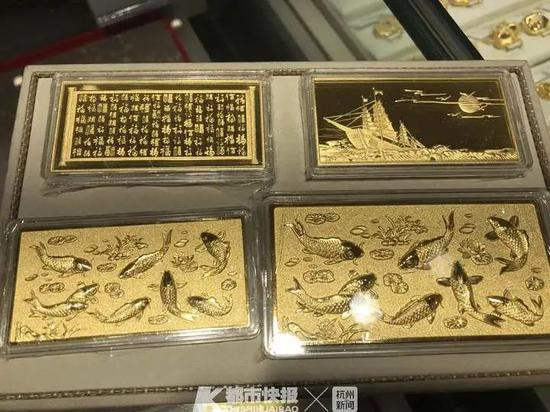5月是黄金销售的旺季 杭州一妈妈包下女儿婚嫁五金