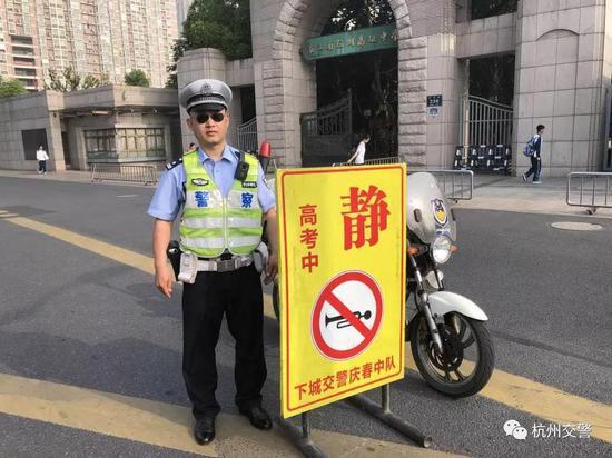 杭州市区部分路段因高考有管制 出行记得提前绕行