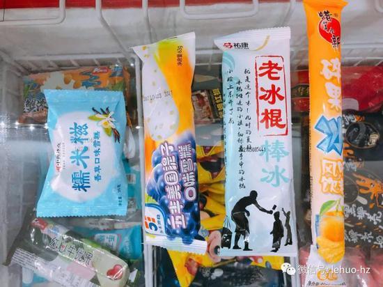 没有雪糕的夏天是不完整的 杭州市面上还有这些雪糕