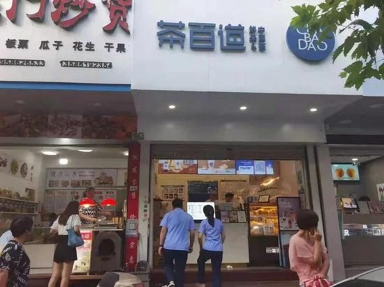 浙江发现茶百道奶茶问题门店36家 均已全部落实整改