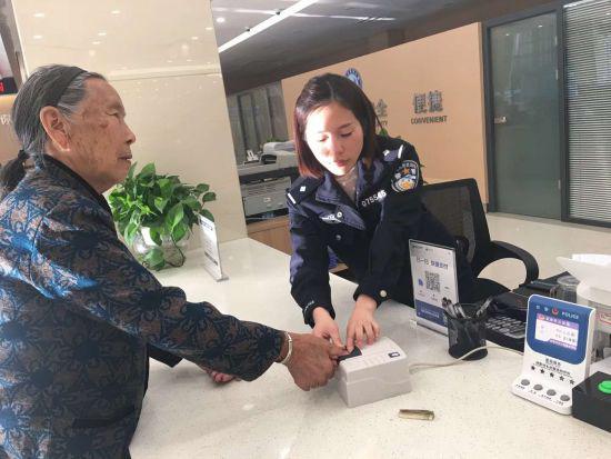 民警为老人采集指纹 警方提供