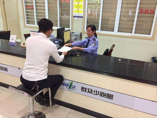 文成县行政审批中心出入境窗口工作人员宋晓雯在办理业务 文成警方提供