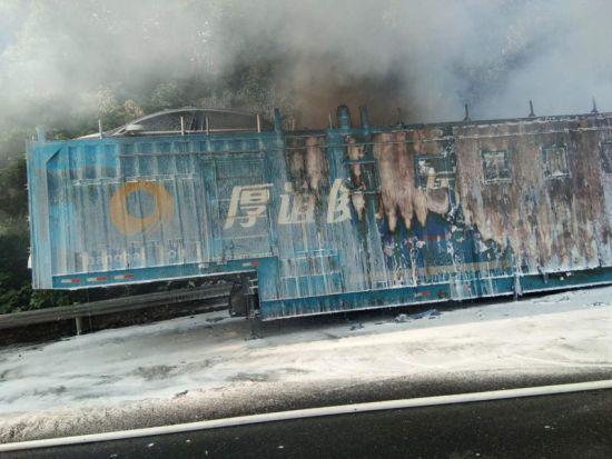 图为:大火被扑灭。警方提供