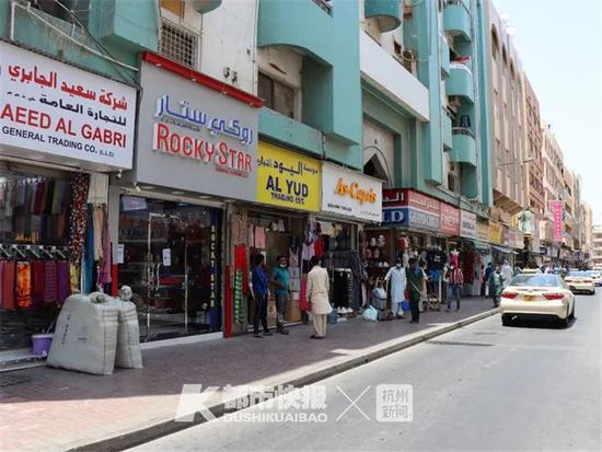 义乌在迪拜投资开建小商品城 有中国人出手20间商铺