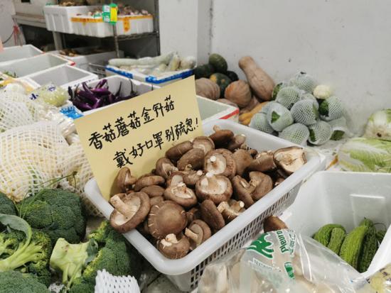 杭州一菜场利用顺口溜宣传防疫 效果明显实用性强