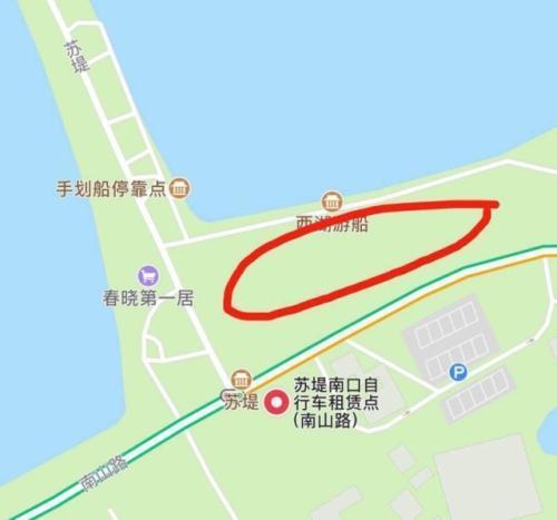 苏堤北口非机停放处