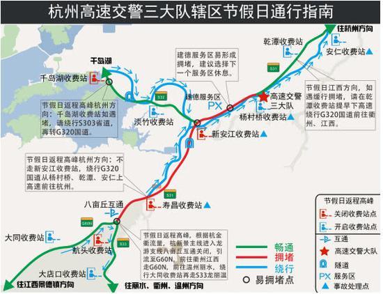 2019年春节期间高速易拥堵路段绕行方案(图)