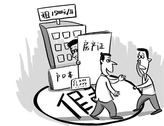 漫画/王璐