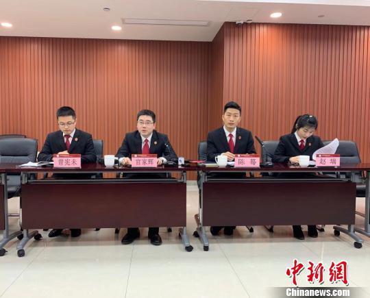 杭州互联网法院解读女性司法数据。 郭其钰 摄