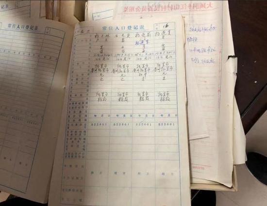 警方原始户籍登记资料。海盐警方供图
