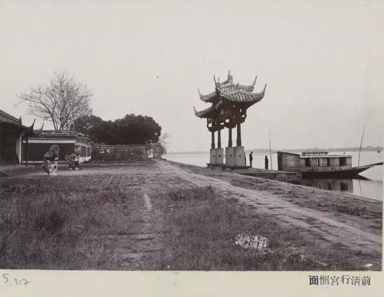 20世纪一十年代清行宫(杭州西湖博物馆馆藏)