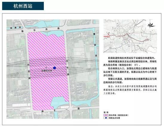 杭州西站,位于站城综合体建筑内。