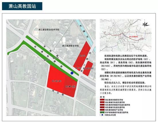 萧山高教园站,位于杭甬快速路。