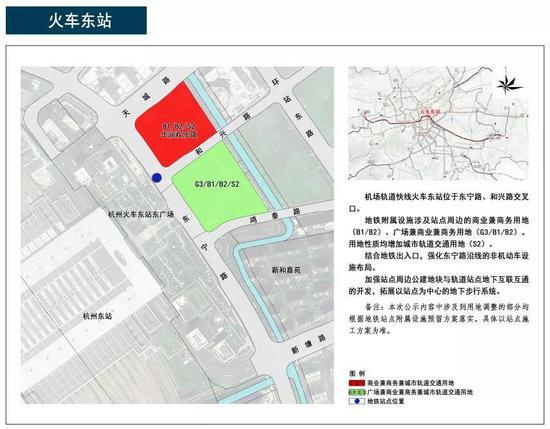 杭州机场轨道快线沿线用地控制规划公示