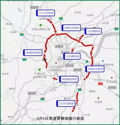 杭州交警供图