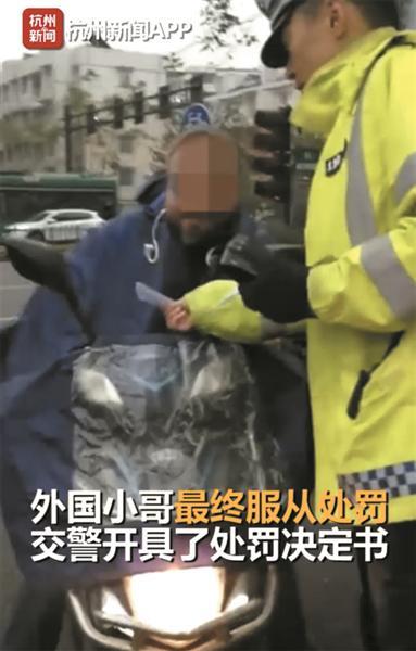 于警官和美国男子用英语沟通后,对方最终接受了处罚。
