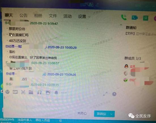 杭州警方紧急预警 提高警惕这个老骗局又有新花招了