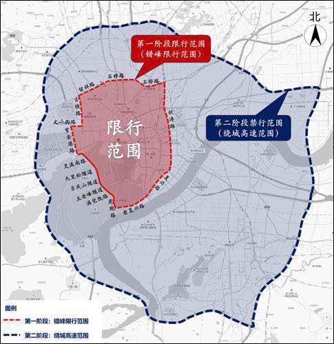 《通告》实施范围。 杭州市生态环境局供图