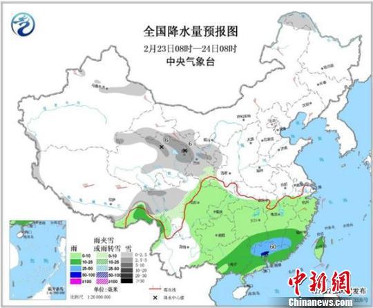 全国降雨量预报图。 浙江省气象台提供 摄