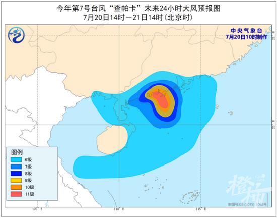 今年第6号台风烟花正在成长中 浙江将受它额影响较大