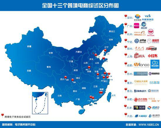 2017年中国城市跨境电商报告:杭州排名第三宁波第四